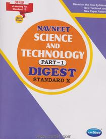 10th Navneet Science and Technology part 2 digest