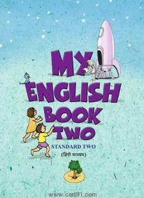 My English Book (Hindi 2nd Std Maharashtra Board)