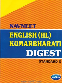 buy english hl kumarbharati digest std 10th online at low price rh cart91 com marathi navneet 10th guide 10th navneet guide price