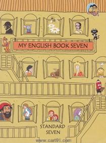 My English Book (Marathi, Hindi 7th Std Maharashtra Board)
